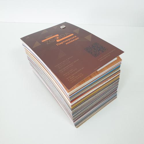 Образцы пленок партнерской коллекции (мягкая обложка)