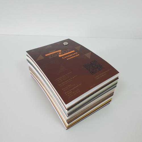 Образцы пленок Складской коллекции (мягкая обложка)